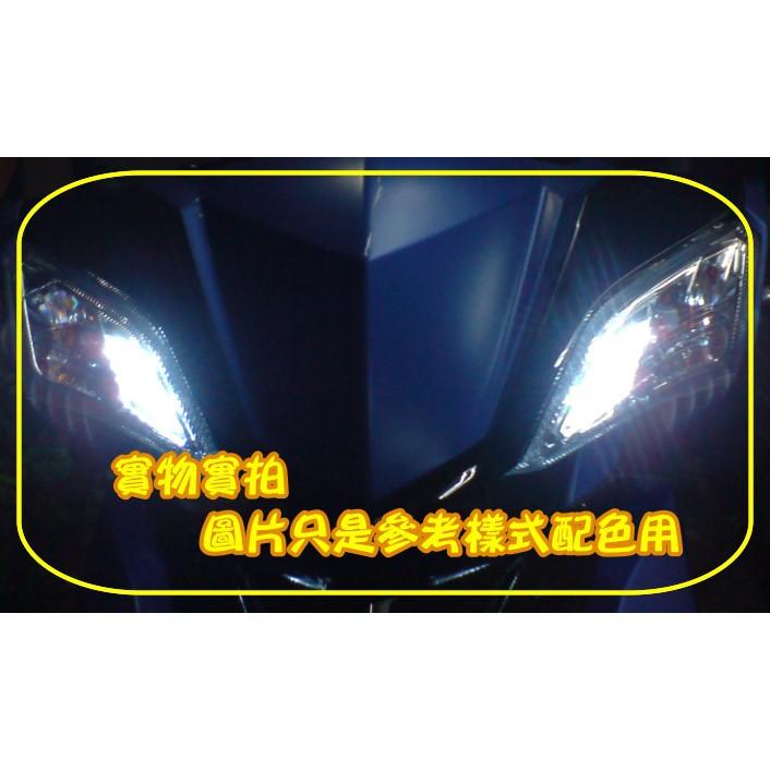 六代 6代 FIGHTER 悍將 龍頭 單色 雙色 LED 定位燈 小燈 燈眉 11色  AFY LED 魚眼 遠近魚眼