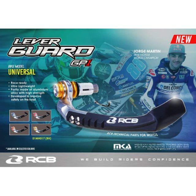 RCB GP1拉桿護弓 CRF150 CRF250 R15