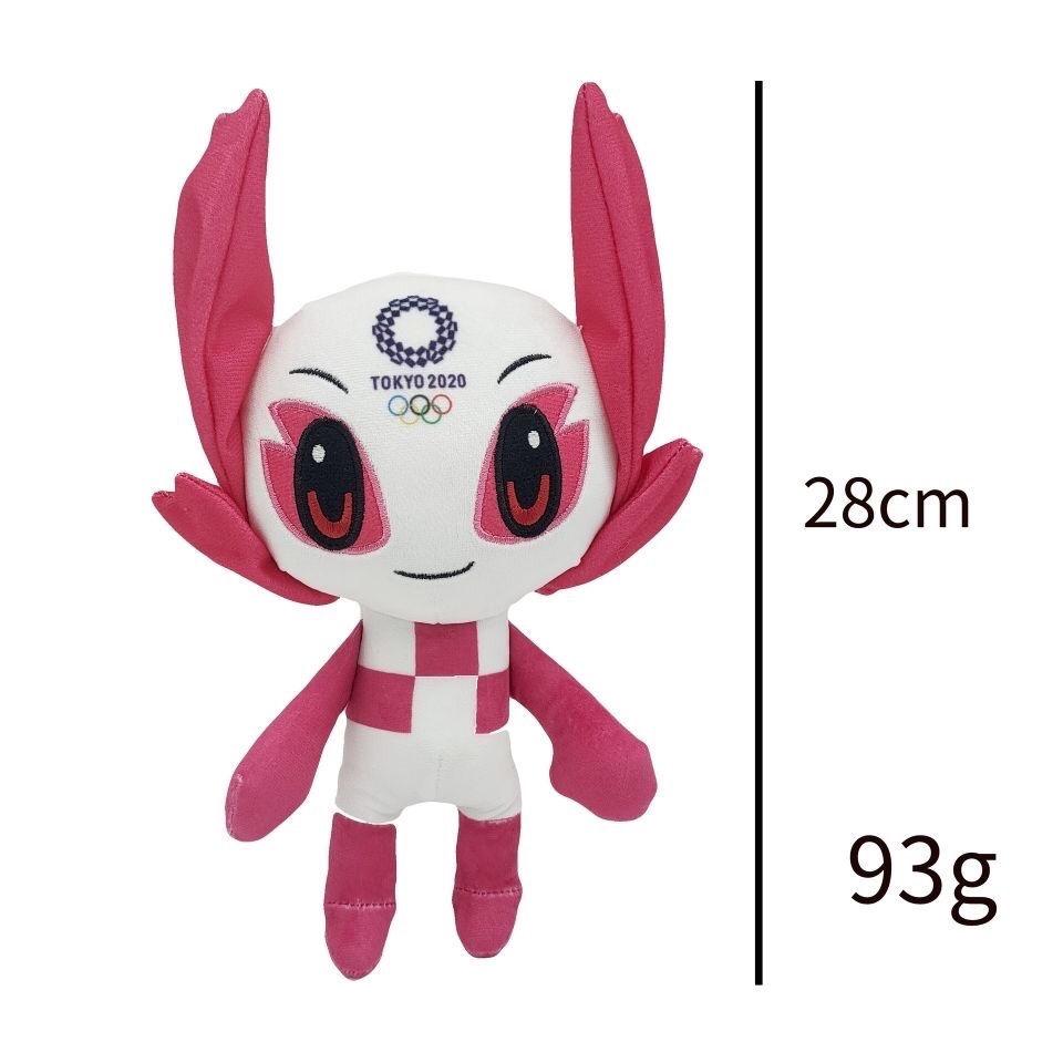 《東京奧運紀念物》2020日本東京奧運會吉祥物毛絨玩具Miraitow公仔運動會紀念品玩偶
