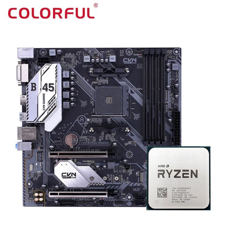 七彩虹B450/B550/X570遊戲主板+AMD銳龍5 3500X/3600散片台式電腦主機CPU主板套裝