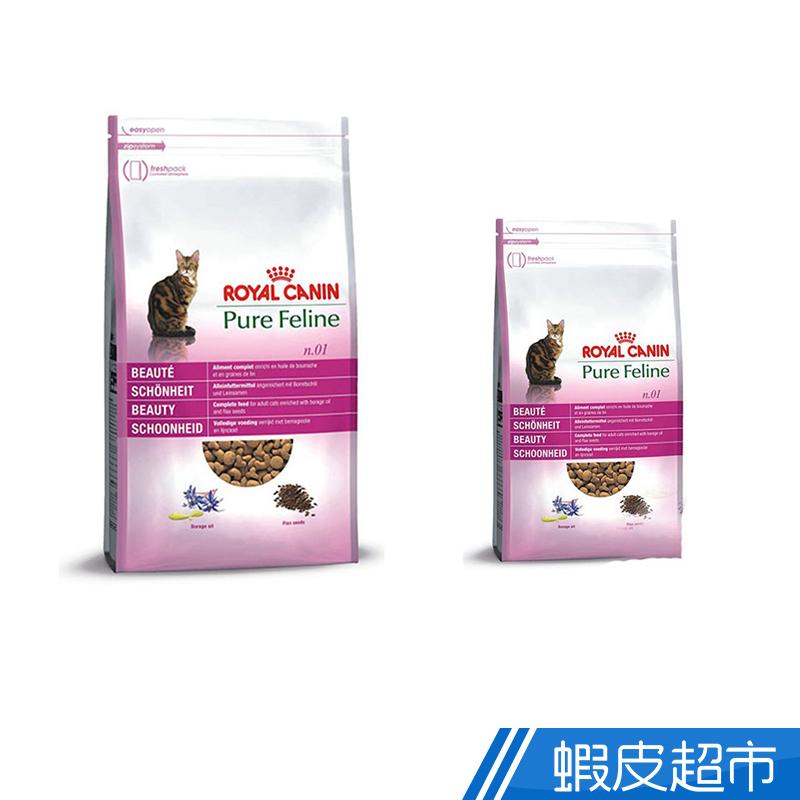 Royal 法國皇家 亮毛四物補PF1 貓飼料  貓乾糧 1.5/3kg 廠商直送