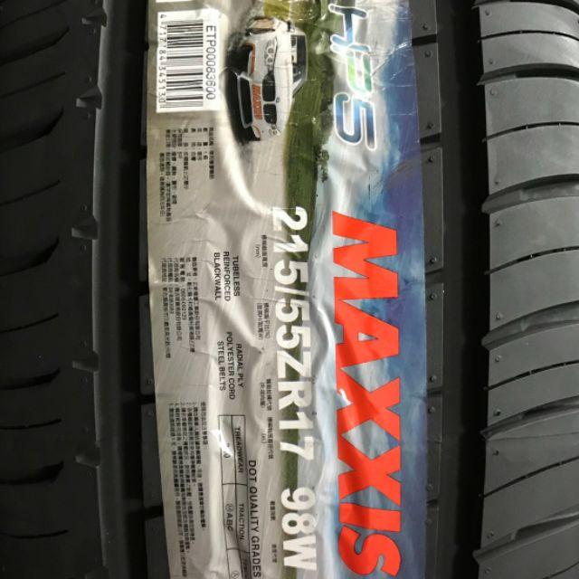 台北 瑪吉斯 HP5 215/55/17 限量特價$2700