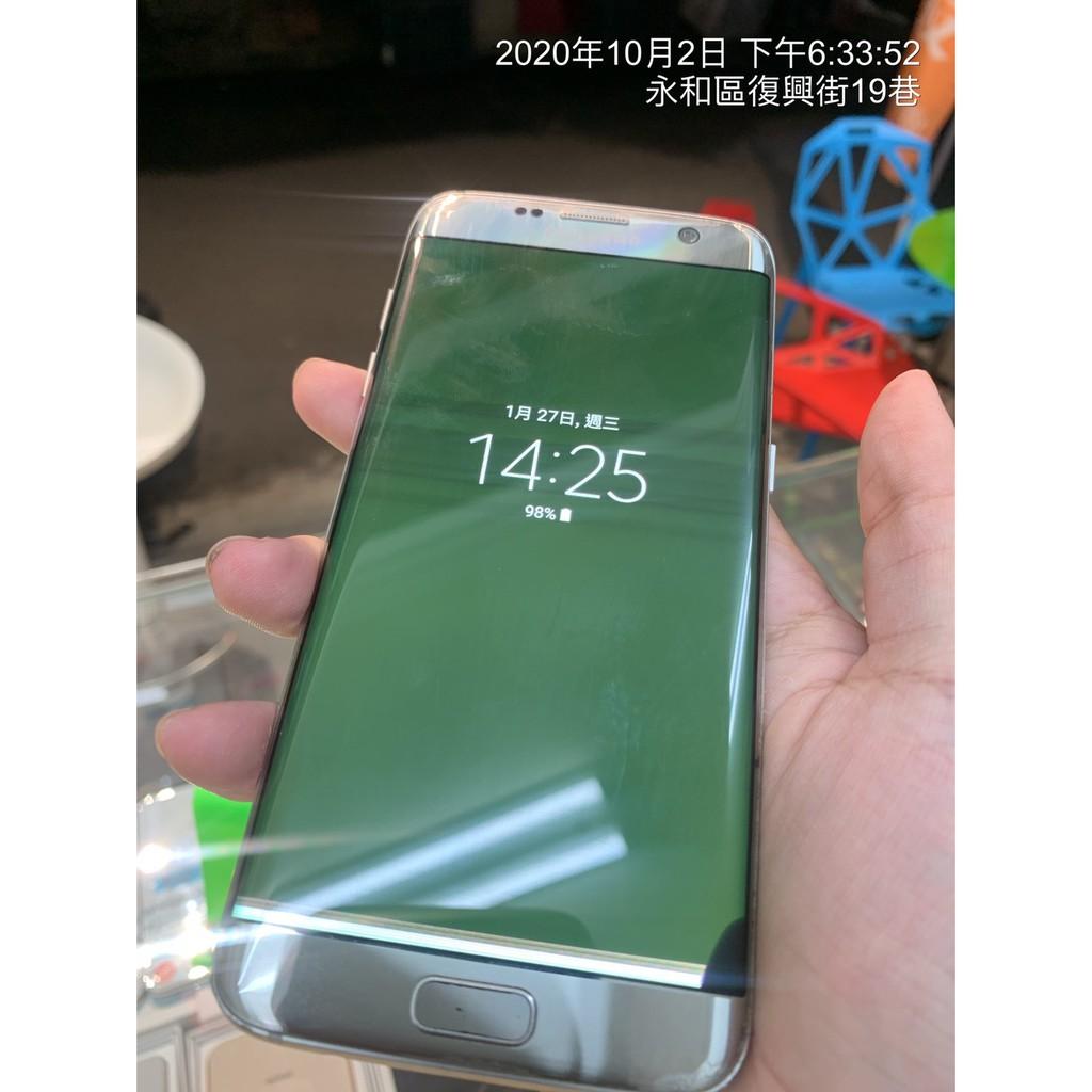 【瑕疵品-出清】三星 SAMSUNG S7 edge 4+32G 螢幕5.5吋 二手手機 零件機 台中 台北 實體店