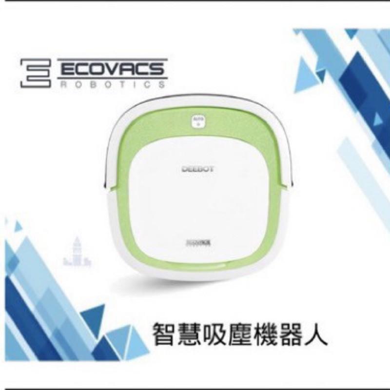 Ecovacs DEEBOT DA60 科沃斯 智慧吸塵機器人 掃地機器人 清潔機器人