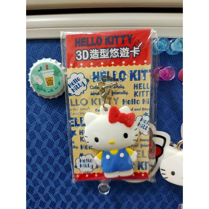 ♥️Ivy shop➡️Hello Kitty造型3D悠遊卡(全新)