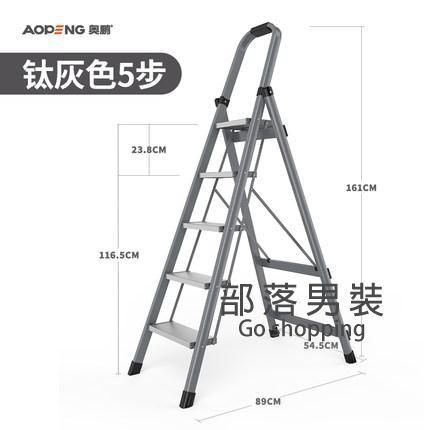 現價促銷折疊梯 鋁合金梯子家用折疊人字梯加厚室內多功能樓梯三步爬梯小扶梯