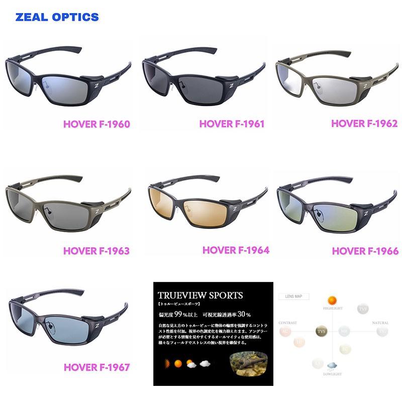 中壢鴻海釣具 《ZEAL》HOVER系列 偏光眼鏡 釣魚偏光鏡 太陽眼鏡