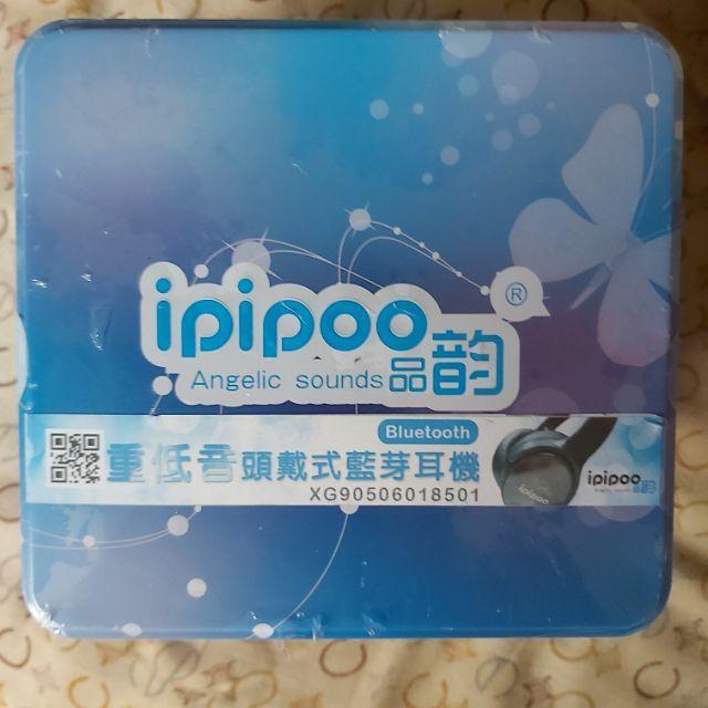 ipipoo品韵重低音頭載式無線藍芽耳機E-5