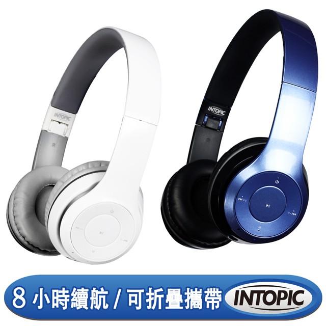 <現貨>INTOPIC BT-973 廣鼎 摺疊藍牙耳機麥克風-藍/白