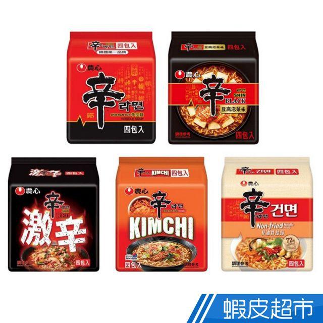 韓國農心 辛拉麵/激辣辛拉麵/非油炸辛拉麵/辛辣白菜風味拉麵 (4入/袋) 韓國泡麵 現貨  蝦皮直送
