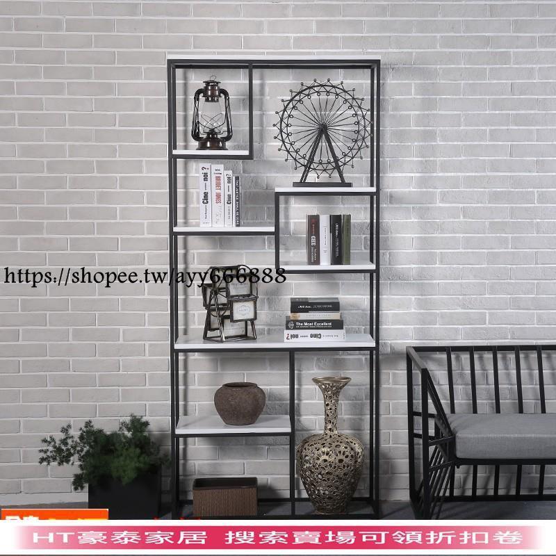 HT豪泰家居生活館 架子鐵藝復古多層創意工業風現代臥室多層書架落地架置物架展示架書櫃