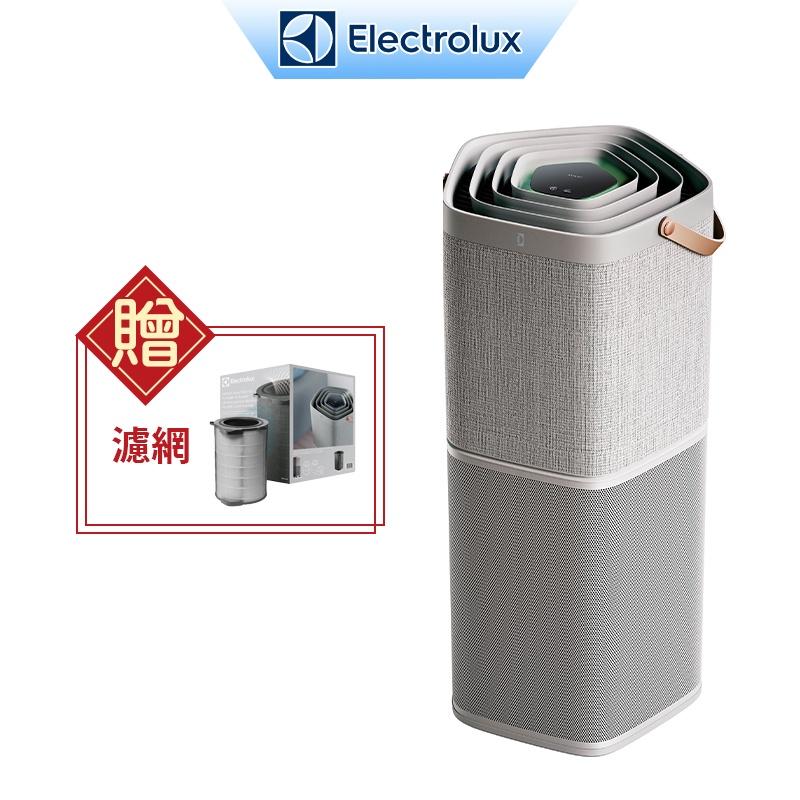 Electrolux伊萊克斯 PURE A9高效能空氣清淨機PA91-606GY PA91-606 PA91-606DG
