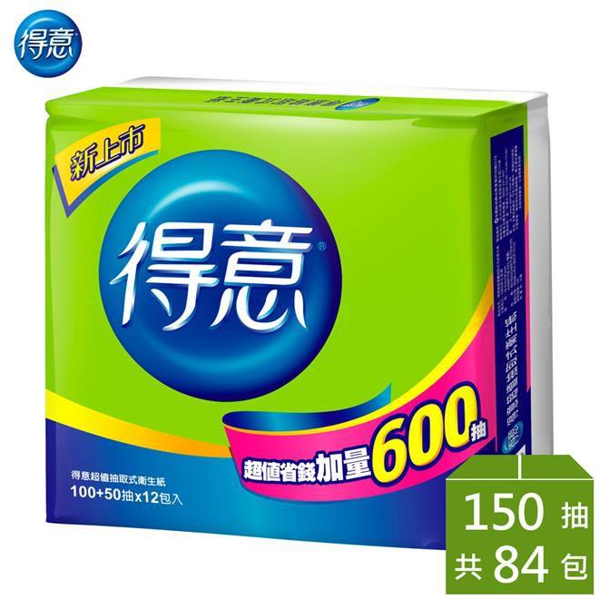 得意 超值 抽取式衛生紙 150抽 X 12入 X 7袋(共84包)