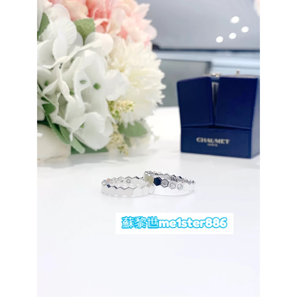 全新 CHAUMET Bee My Love 18k白金 鑽石  戒指 083360 現貨