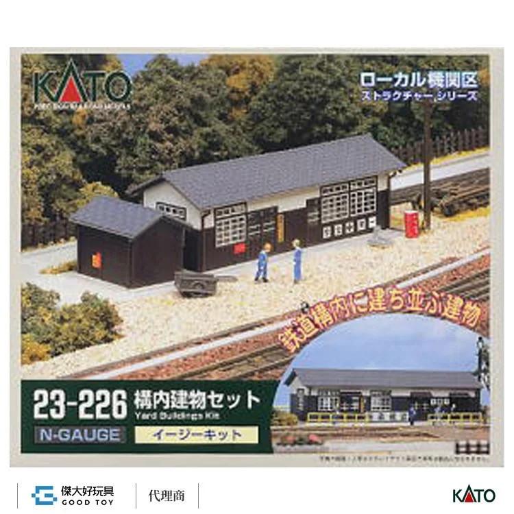 KATO 23-226 建物 構内建物組