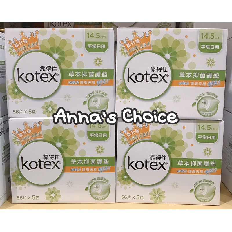 「Anna's Choice 」⭐️ COSTCO好市多商品預購~靠得住草本抑菌護墊平常日用 PH5.5 14.5公分
