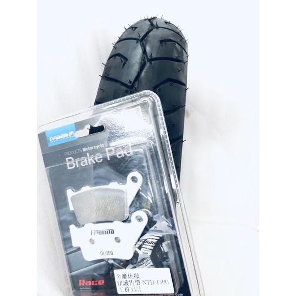 《免費安裝或贈送燒鐑碟煞皮》PIRELLI 倍耐力 輪胎 惡魔 高胎110/90-13(倉232429)