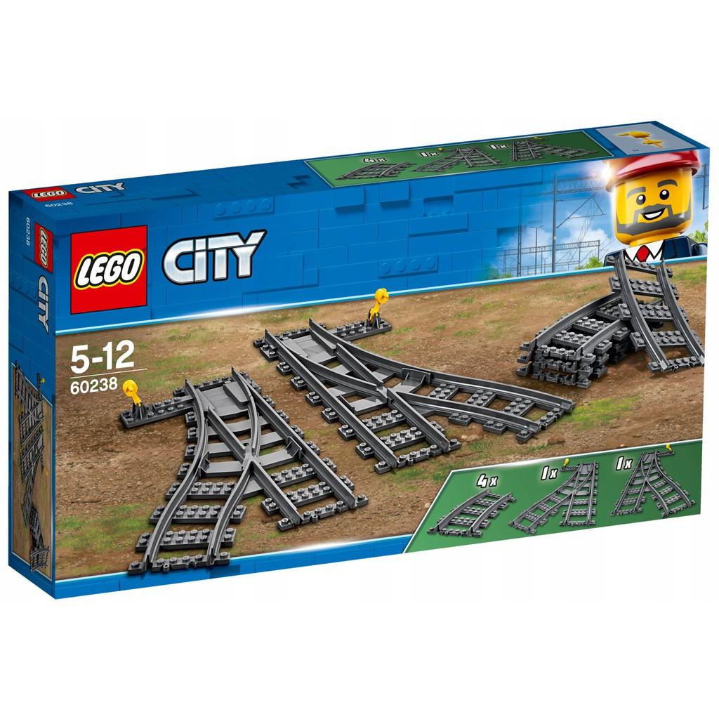 TB玩盒 樂高 LEGO 60238 CITY 切換式軌道
