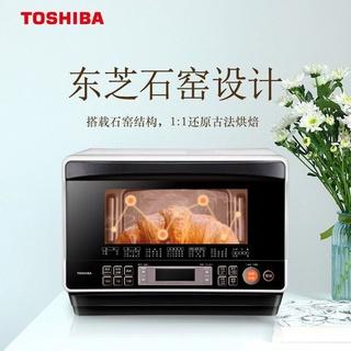 『熱銷』東芝/ TOSHIBA 26L微波爐烤箱一體機ER-JD7CNW平板式泰國原裝進口 新北市