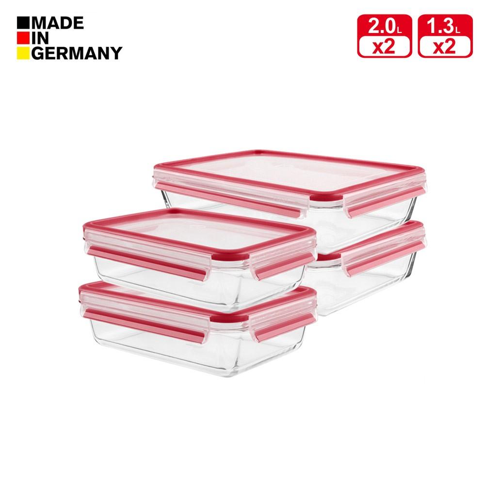 【Tefal 特福】德國EMSA原裝 無縫膠圈3D密封耐熱玻璃保鮮盒-加大四件組《WUZ屋子》