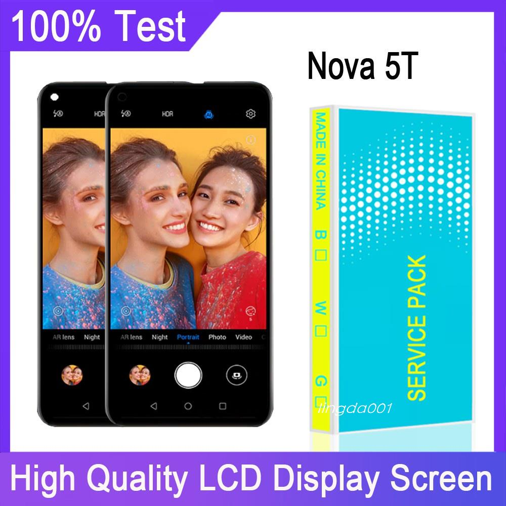 Z6.26'' 華為 Huawei Nova 5T YAL-L21 螢幕總成 Huawei Nova 5T 帶框