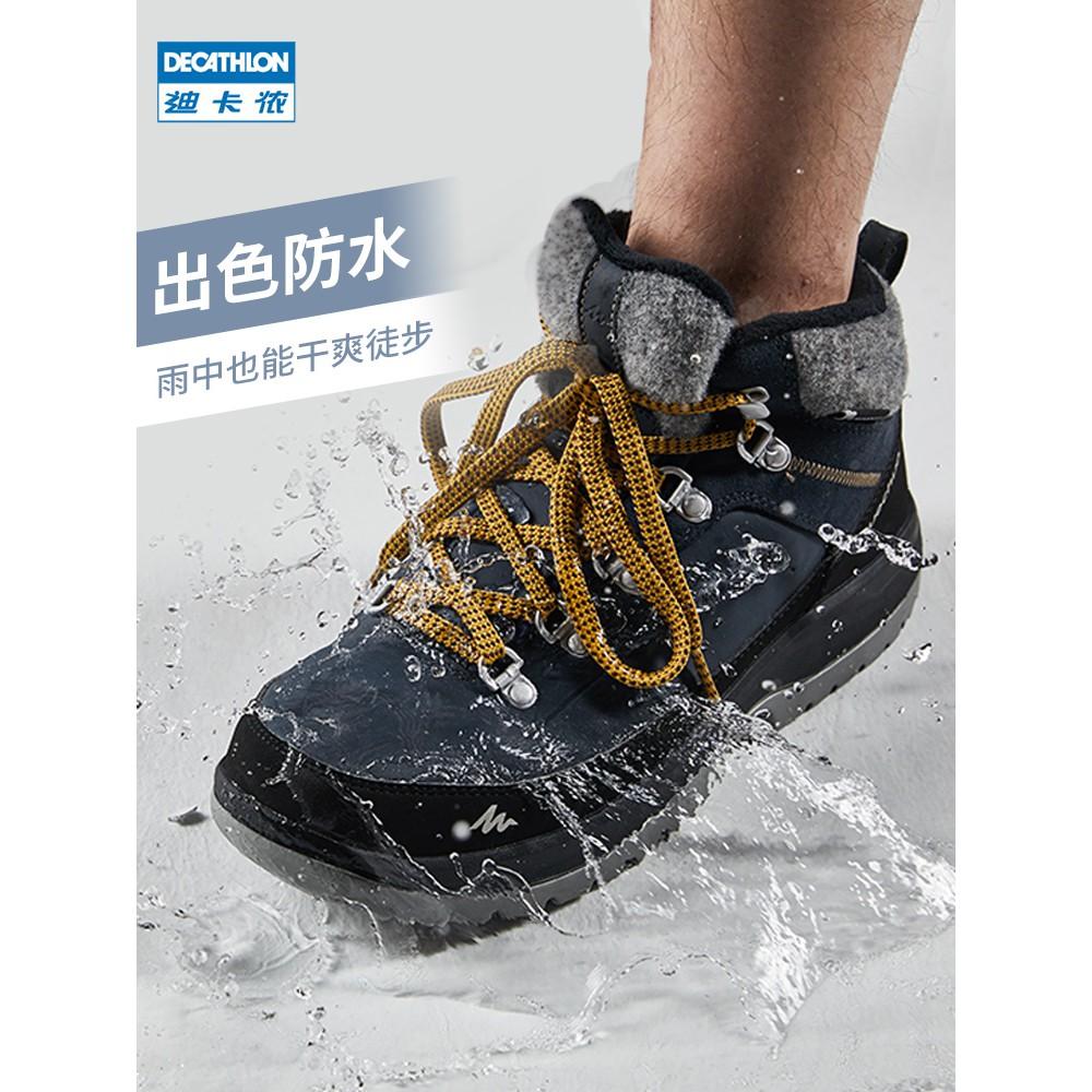 迪卡儂旗艦店官網鞋戶外棉鞋男保暖雪地靴冬季防水防滑靴子ODS