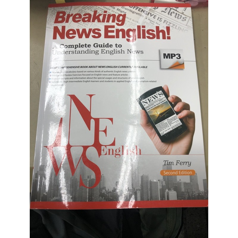Breaking news English! second edition
