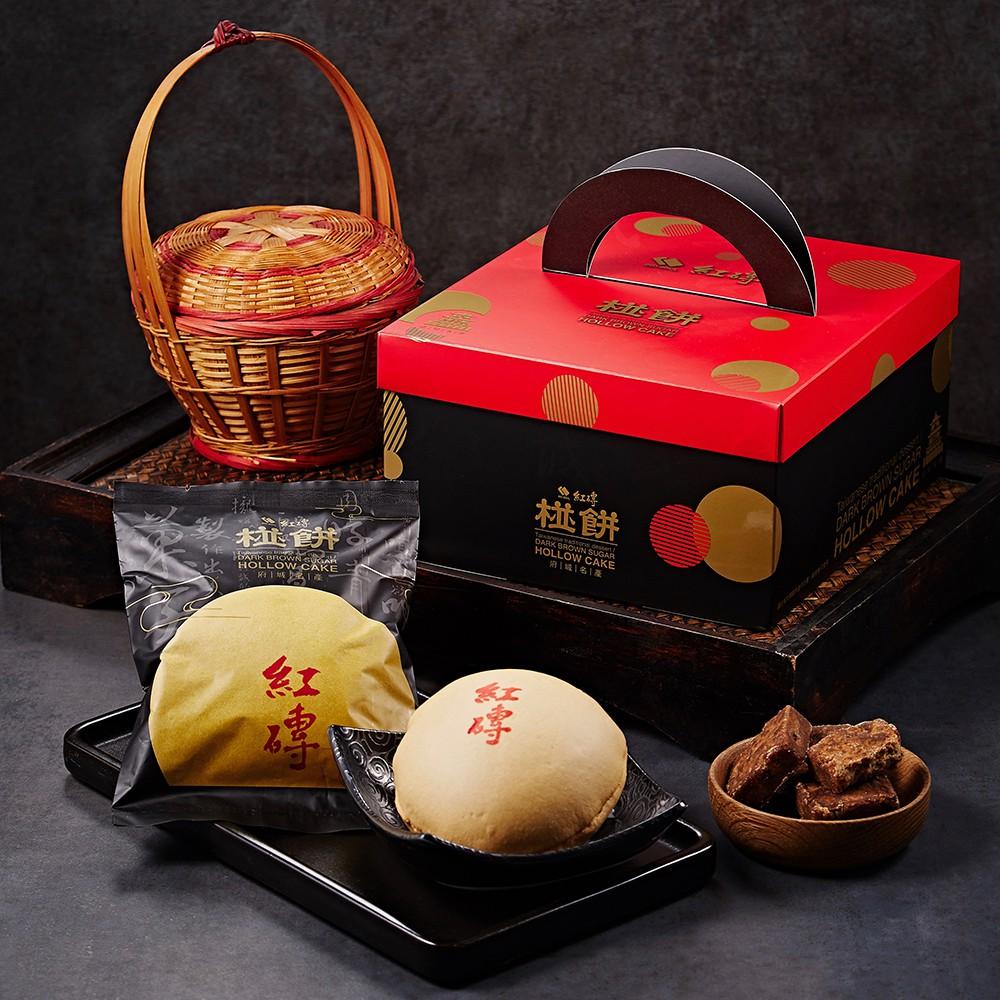 【紅磚布丁】黑糖椪餅禮盒6入