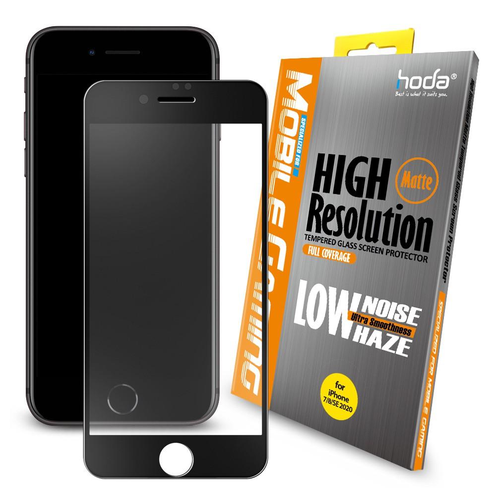 hoda iPhone 7/8/SE 2020 4.7吋 手遊專用2.5D滿版低噪點霧面9H鋼化玻璃保護貼