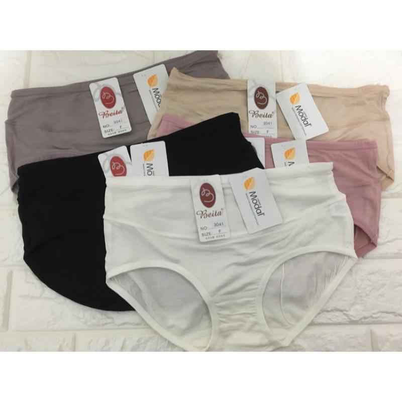 ❤️紙飛機❤️beita木代爾棉Modal(材質優選)中低腰內褲#3041