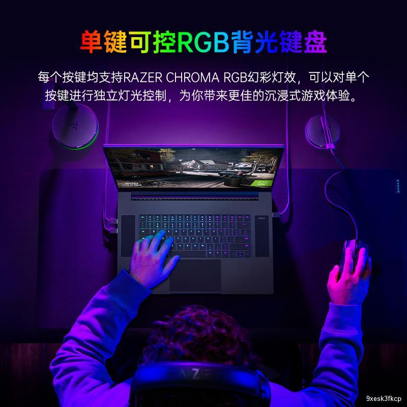 【3070新品】RazerBlade雷蛇靈刃17專業版輕薄電競遊戲筆記型電腦2K高清十代i7八核RTX3070/165H