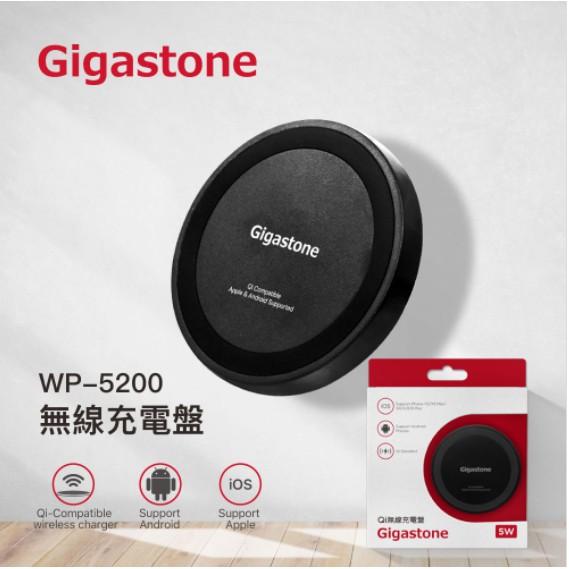 ❤️含稅附發票 Gigastone WP-5200B 5W 無線充電盤 適用各種無線充電手機 IPHONE