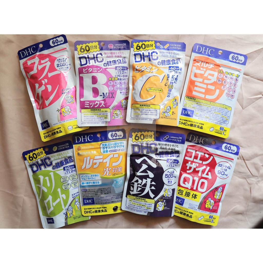 <現貨免運> 日本DHC 維他命C B群 膠原蛋白 綜合維他命 葉黃素 光對策 葉酸 美腿丸 60日分