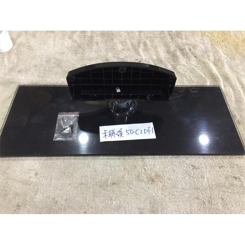 禾聯碩 50-C2DF1 腳架 腳座 底座 附螺絲 電視腳架 電視腳座 電視底座 拆機良品