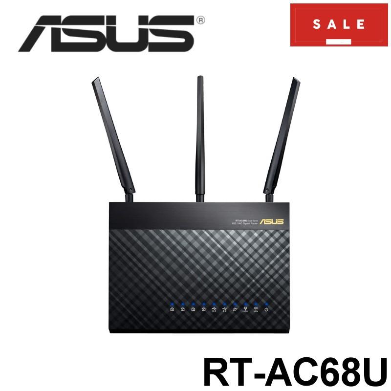 ASUS 華碩 RT-AC68U AC1900 Ai Mesh 雙頻 WiFi 無線 Gigabit 路由器 分享器
