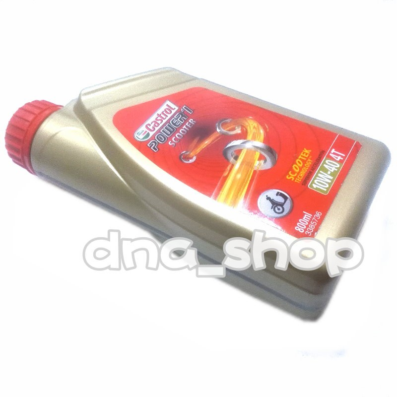 【DNA小舖】嘉實多Castrol POWER1 Scooter 動力 10W40 0.8公升 5瓶