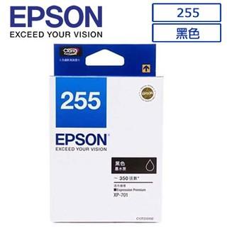 EPSON 255(C13T255150)原廠文件黑色墨水匣 臺北市
