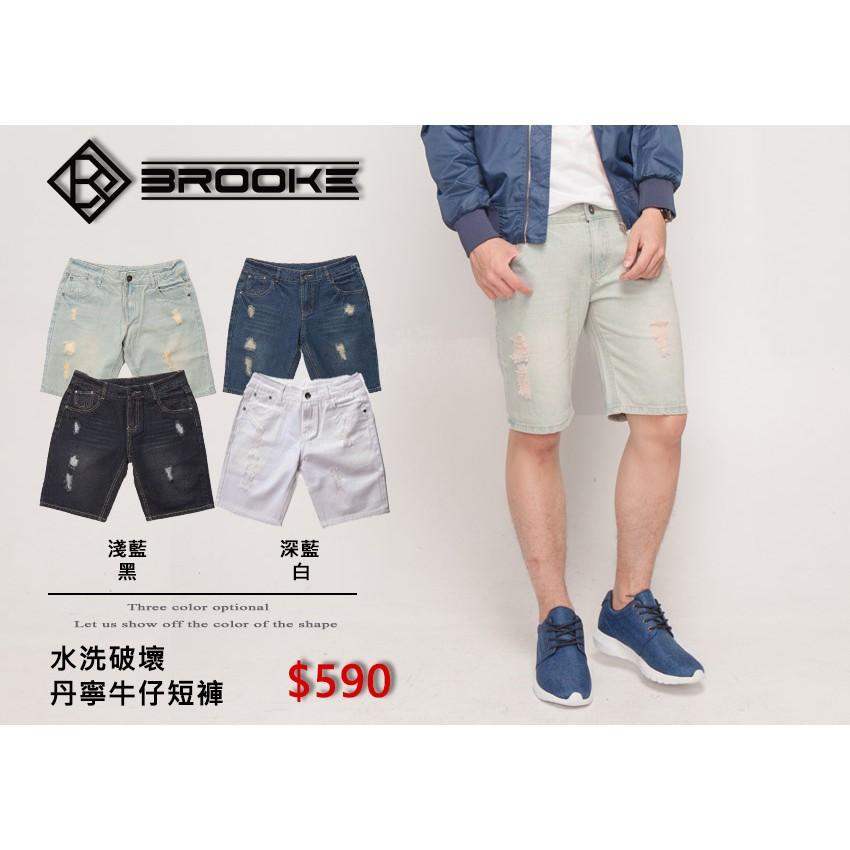【BROOKE】 (淺藍下標區)水洗破壞牛仔短褲 特價 590