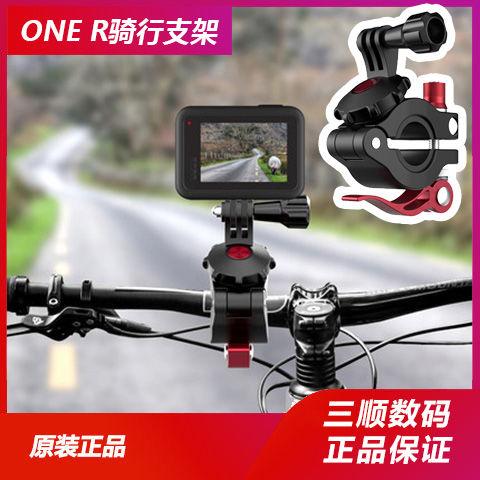 """""""户外 运动相机""""  適用GoPro Insta360 One R運動相機自行車夾通用支架配件"""