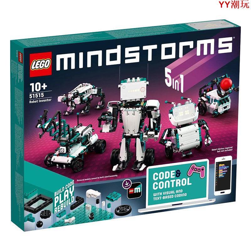 YY潮玩 LEGO/樂高 51515科技組EV3第四代頭腦風暴5合1編程機器人發明家 LEGO樂高