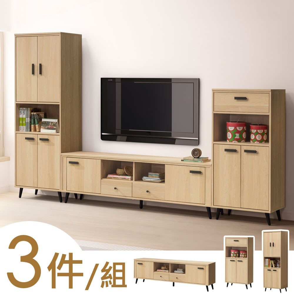 Homelike 安禾視廳三件組 電視櫃 高櫃 玄關櫃 收納櫃 置物櫃 視廳櫃 櫥櫃