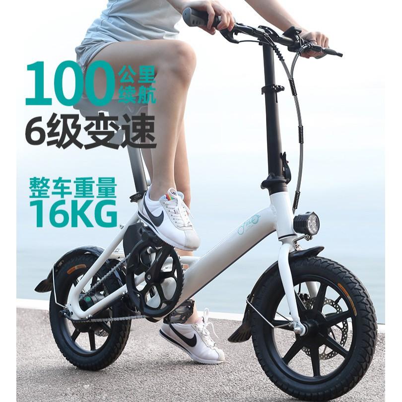 『寰球騎行•免運•可分期』   FIIDO飛道D3電動自行車摺疊鋰電16寸電瓶變速電助力車新國標代步