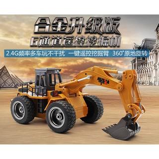 【MR W】滙納 1:18 1/ 18 6通道 合金 金屬 遙控 遙控挖土機 怪手 工程車 遙控玩具 遙控車 1530 臺南市