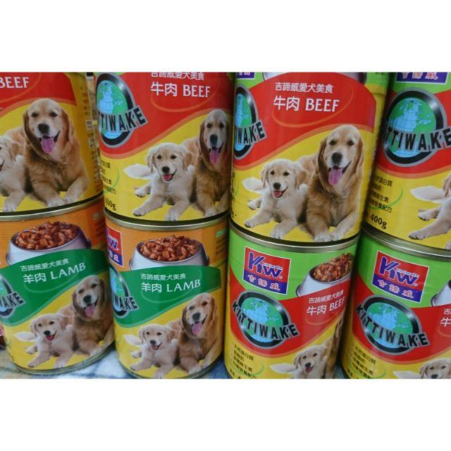 吉諦威 狗罐頭  大狗罐  400g  牛/羊/雞/  台灣罐頭 餵食/浪浪/捐贈可以與我們聯繫