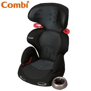 Combi New Buon Junior 成長型汽座 網眼黑/ 網眼棕 桃園市