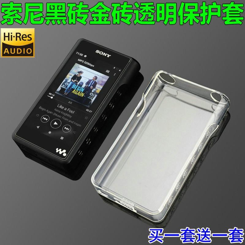 【熱銷】黑磚保護套索尼NW-WM1A透明套 WM1A硅膠套 WM1Z保護套 金磚保護套