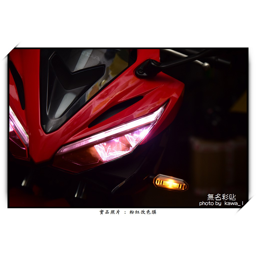 2016~2017 印尼版 Honda CBR150R - 大燈改色膜(左右一對)