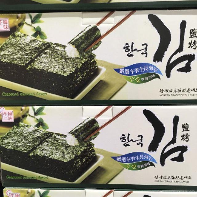 現貨~不二韓味鹽烤海苔禮盒