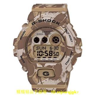 CASIO 卡西歐 G-SHOCK GD-X6900MC-5 叢林迷彩 大錶徑GD X6900