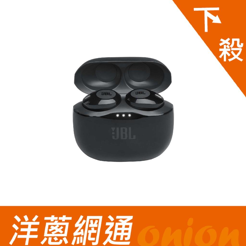 JBL TUNE 120TWS 黑色 純正低頻真無線藍牙耳機 洋蔥網通 現貨供應